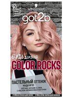 """Краска для волос """"Color Rocks"""" тон: 101, розовый блонд"""