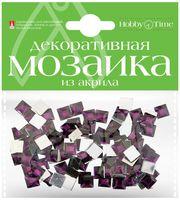 Мозаика декоративная из акрила №27 (8х8 мм; 100 шт.; фиолетовый)