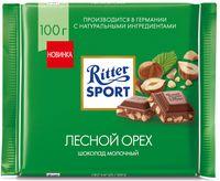 "Шоколад молочный ""Ritter Sport. Лесной орех"" (100 г)"