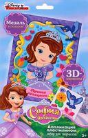 """Аппликация из пластилина """"Лучшая принцесса"""" (с 3D-элементами)"""