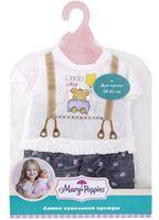 Одежда для куклы (арт. 452060)