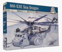 "Сборная модель ""Вертолет MH-53 E SEA Dragon"" (масштаб: 1/72)"