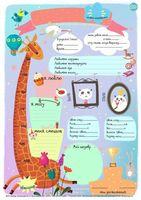 """Плакат для заполнения """"С днём рождения. Мой год"""" (А1)"""