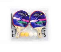 Набор для игры в теннис (с сеткой)