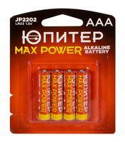 """Батарейка ААА """"Max Power"""" (4 шт.)"""