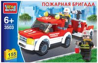 """Конструктор """"Пожарная бригада"""" (155 деталей)"""