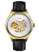 Часы наручные (золотисто-серебристые; арт. 9209)