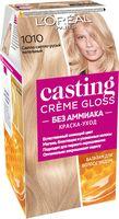 """Краска-уход для волос """"Casting Creme Gloss"""" (тон: 1010, светло-светло-русый пепельный)"""