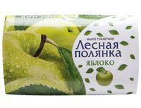 """Мыло """"Яблоко"""" (90 г)"""