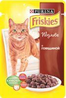 Пресервы для кошек (100 г; говядина в подливе)