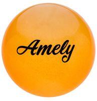 Мяч для художественной гимнастики AGB-102 (15 см; оранжевый с блёстками)