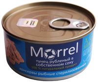 """Тунец консервированный рубленый """"Morrel. В собственном соку"""" (185 г)"""