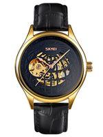 Часы наручные (чёрно-золотистые; арт. 9209)