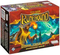 Runebound. Падение тёмной звезды (дополнение)