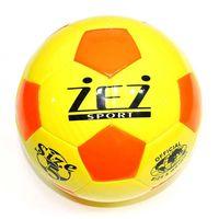 Мяч футзальный (арт. K093)