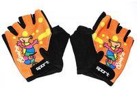 Перчатки для фитнеса (арт. GH-1001-M)