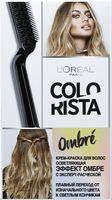 """Краска для волос """"Colorista Effect Ombre"""" (тон: осветляющий)"""