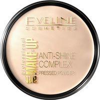 """Компактная пудра для лица минеральная """"Art Make-up Professional"""" тон: 33, золотой песок"""