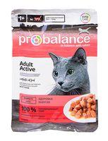 """Пресервы для кошек """"Active"""" (85 г)"""