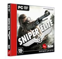 �������� �����. Sniper Elite V2