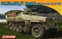 "Полугусеничный бронетранспортер ""Sd.Kfz.251/7 Ausf.D w/2.8cm sPzB 41 AT Gun"" (масштаб: 1/72)"