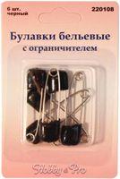 Булавки с безопасным замком (черные; 6 шт.)