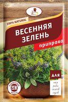 """Приправа """"Весенняя зелень"""" (15 г)"""