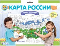 """Набор для рисования """"Карта России"""""""
