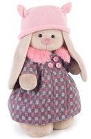 """Мягкая игрушка """"Зайка Ми в пальто и розовой шапке"""" (32 см)"""