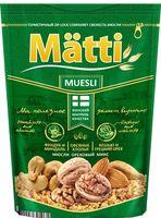 """Мюсли """"Matti. Ореховый микс"""" (250 г)"""