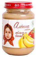 """Детское пюре """"Алёнка любит. Яблоко-банан"""" (170 г)"""