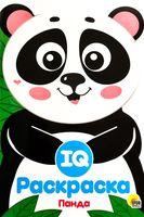 IQ раскраска. Панда