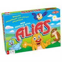 Alias: Моя Первая Игра