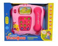 """Развивающая игрушка """"Телефон-каталка"""" (арт. Б30787)"""