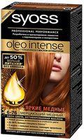 "Краска для волос ""Oleo intense"" тон: 6-76, мерцающий медный"