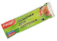 Пакет для завтраков (80 шт.)