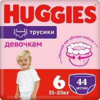 """Подгузники-трусики """"Huggies. Girl 6"""" (16-22 кг; 44 шт.)"""