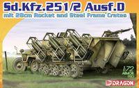 "Полугусеничный бронетранспортер ""Sd.Kfz.251/2 Ausf.D mit 28cm Rocket and Steel Frame Crates"" (масштаб: 1/72)"