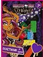 "Пластилин ""Monster High"" (6 цветов)"