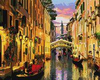 """Алмазная вышивка-мозаика """"Вечер в Венеции"""""""