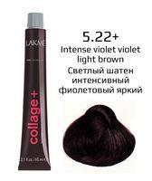 """Крем-краска для волос """"Collage+ Intense Creme Hair Color"""" (тон: 5/22+, светлый шатен интенсивный фиолетовый яркий)"""