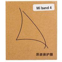 Защитная пленка для Xiaomi Mi Band 4 Bingo