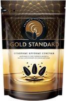 "Семечки жареные ""Gold Standard"" (250 г)"