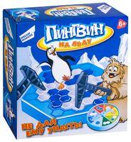 Пингвин на льду