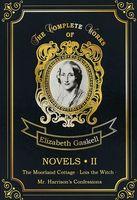 Novels 2