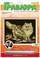 """Гравюра """"Персидская кошка"""" (золото)"""
