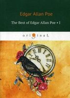 The Best of Edgar Allan Poe. Volume 1