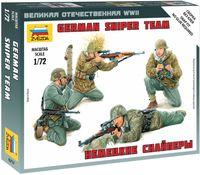 """Набор миниатюр """"Немецкие снайперы"""" (масштаб: 1/72)"""