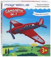 """Сборная модель """"Самолеты. ЯК-7"""""""