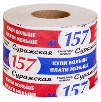 """Туалетная бумага """"М-157"""" (1 рулон)"""